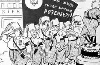Земля Украины не принимает останки упырей