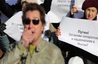 Русские Якутии голодают в Москве
