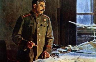 Царский подарок Сталина