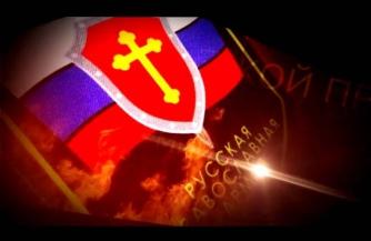 Донбасс под сенью креста