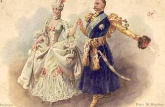 Мазурка для Наполеона